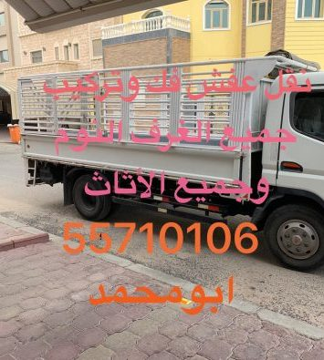 F03f5313 F10e 4ef7 A0f4 D7dc161343b9