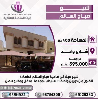 05c36835 2ba5 4754 9dfe D72f7939e135