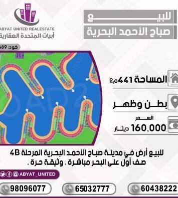 Ba3fabf0 90fb 4521 9564 B57f029ab260