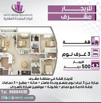 F2d65411 Dbbc 4061 95f3 620d78ca3a89