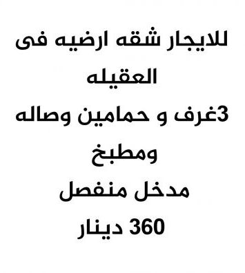 Img 20200609 095555