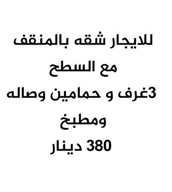 Img 20200609 100920 067