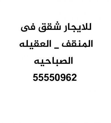 Img 20200614 101723