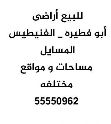 Img 20200618 152520 670