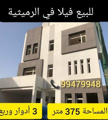 Img 20200629 134718 160
