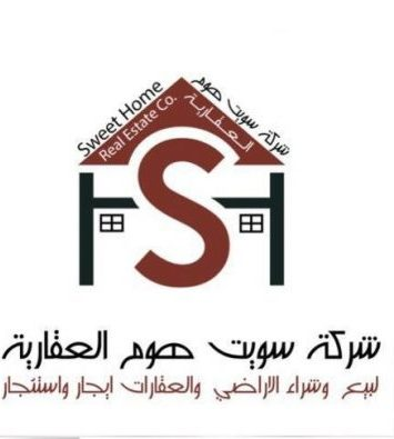 سويت هوم شعار
