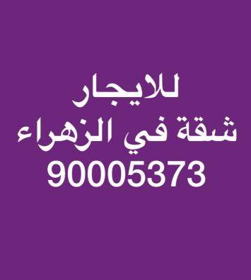 5a6590dc E83a 4ac7 8982 7212114de6a4