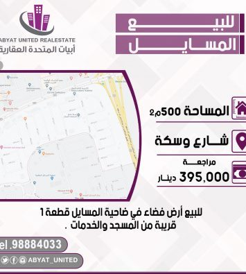 693c4191 Cdc8 4ebc 8a1f 618333631823