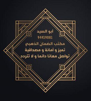B1339291 F663 40d1 8f9d D6b078dae167