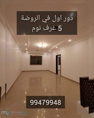 Img 20200708 135357 266