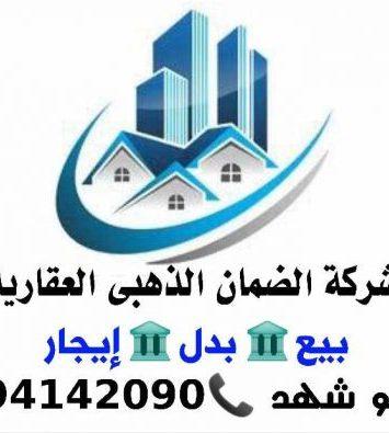 200d9891 6d23 4158 9dc5 0938438b8565