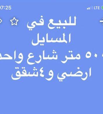 55102685 B7e3 4778 A1c9 55a534113793