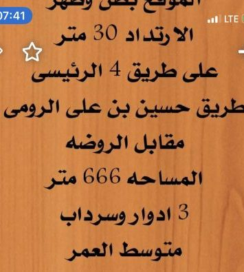 6bccb08a 6ecd 48eb B04b 8ee3ebf25e15