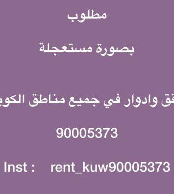 C02ad4a2 69c6 4dc5 9889 Aa00a0892443