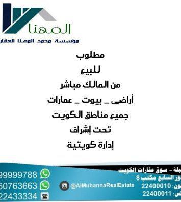 Ctd2752020231445 1