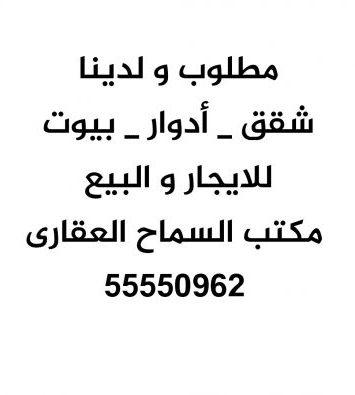 Img 20200718 132345 539