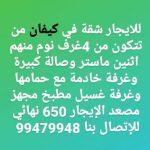 Img 20200811 130843 538