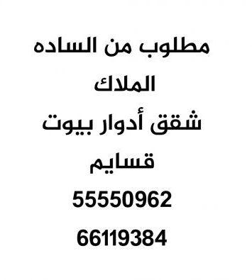 Img 20200815 233903