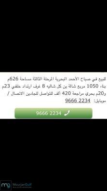 Screenshot ٢٠٢٠٠٨٢٦ ١٢٢٠٤٧ Whatsapp