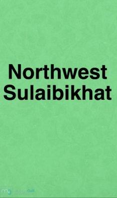 Sulibikhat 1