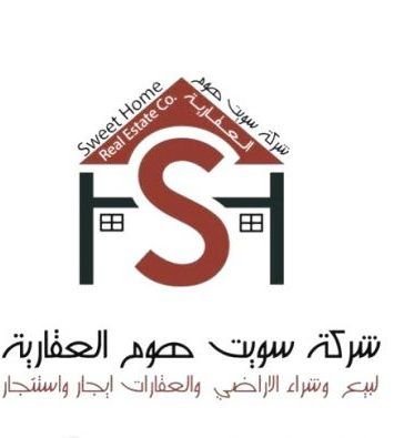 سويت هوم شعار 3