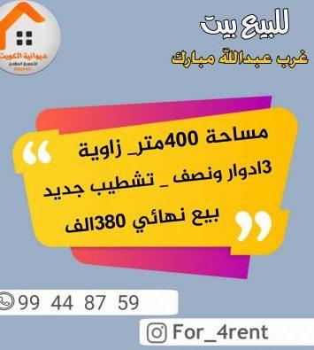 Ctd1682020164043