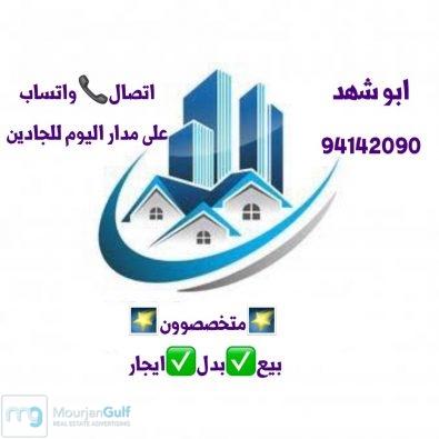 D5590ce7 0418 45fb B04a D728991c5233
