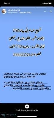 Img 20200923 Wa0026