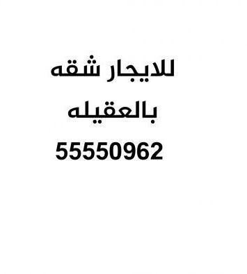 Img 20200628 145300