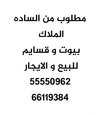 Img 20200830 134709