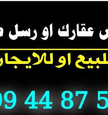 Img 20200903 170858 697
