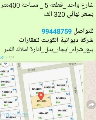 Img 20200912 161206 506