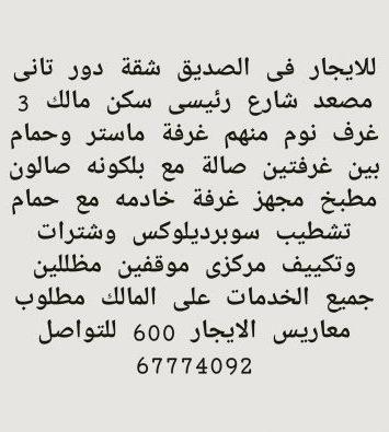 Img 20200913 195758 742