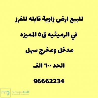 Img 20200923 154448 511