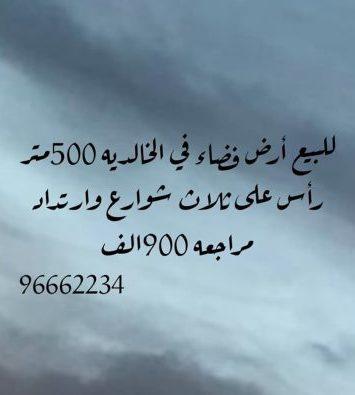Img 20200923 162323 402
