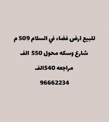Img 20200923 162323 464