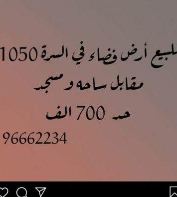 Img 20200923 162323 468