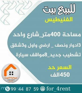 Img 20200927 201532 611