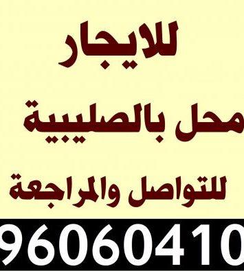 Whatsapp Image 2020 08 11 At 1.01.08 Pm 1