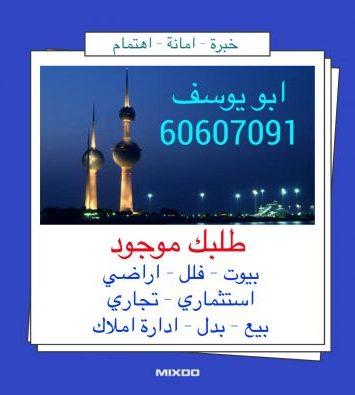 Whatsapp Image 2020 08 20 At 5.28.40 Pm 1 8
