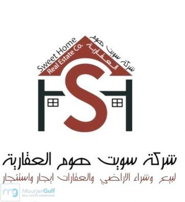 هوم شعار 32