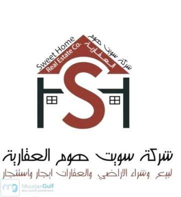 هوم شعار 63