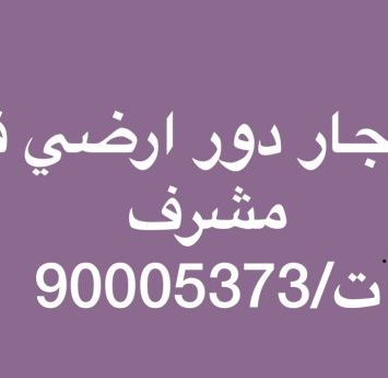 A95bea8e 908c 4300 Be9d 4c75a533ea63