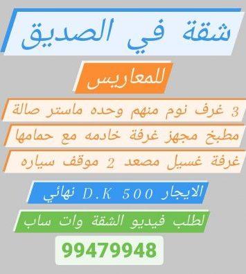 Img 20201006 213713 098