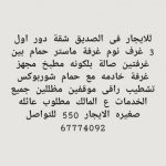 Img 20201025 153045 074