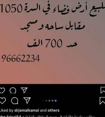 Img 20201025 160757 397 1