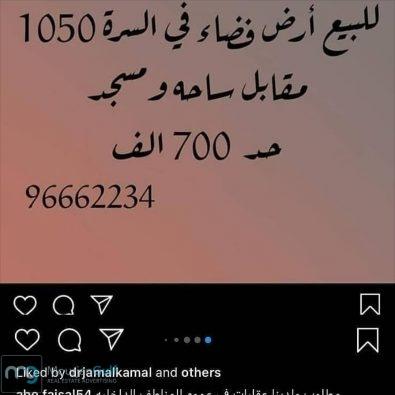 Img 20201025 160757 397