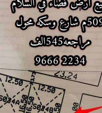 Img 20201025 160757 398
