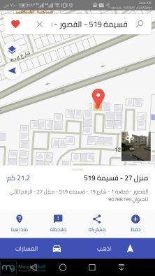 Screenshot 20201016 070028