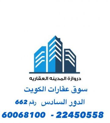 Whatsapp Image 2020 10 19 At 3.11.08 Pm 2